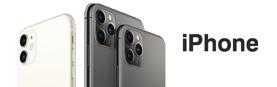 Ваш новый iPhone по новой цене. Теперь ещё выгоднее!